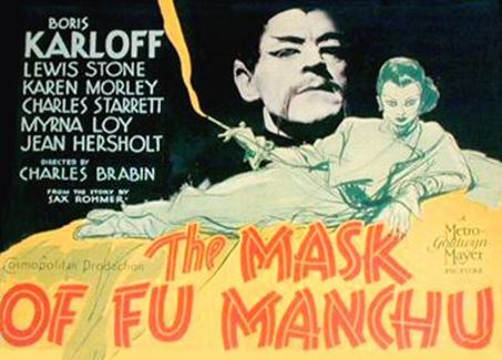 Lobby Card for The Mask of Fu Manchu