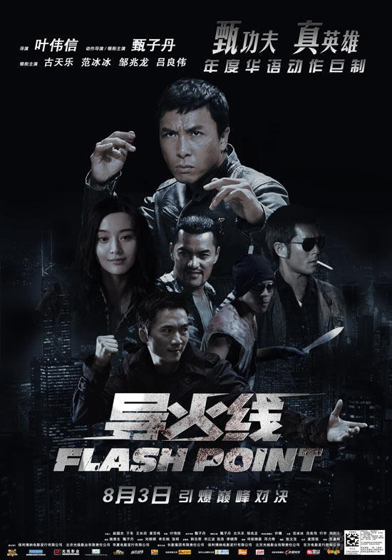 Flash_Point_poster