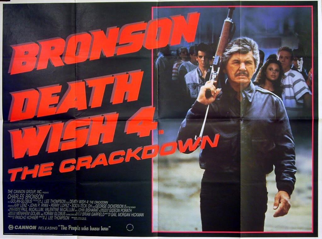 Bronson Death Wish 4 2014 — Death Wish 4 The